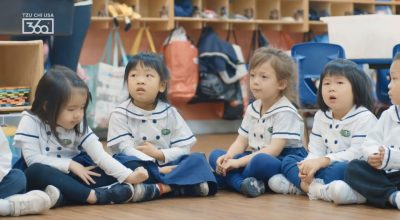 A Look Inside Tzu Chi's Great Love Preschool