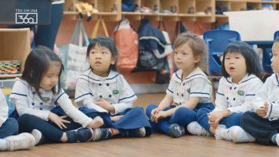 A Look Inside Tzu Chi's Great Love Preschool